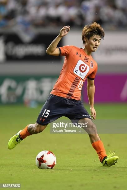 Keisuke Oyama of Omiya Ardija in action during the JLeague J1 match between Sagan Tosu and Omiya Ardija at Best Amenity Stadium on August 19 2017 in...