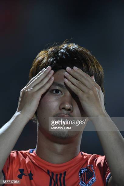 Keisuke Oyama of Omiya Ardija looks on prior to the JLeague Levain Cup Group A match between Omiya Ardija and Shimizu SPulse at NACK 5 Stadium Omiya...
