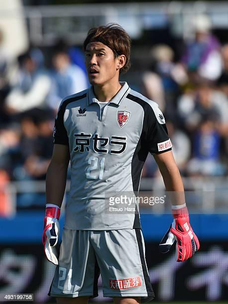 Keisuke Shimizu of Kyoto Sanga looks on during the JLeague second division match between Yokohama FC and Kyoto Sanga at Nippatsu Mitsuzawa Stadium on...
