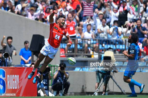 Keisuke Uchida of Sunwolves celebrates scoring his team's second try during the Super Rugby match between the Sunwolves and the Blues at Prince...