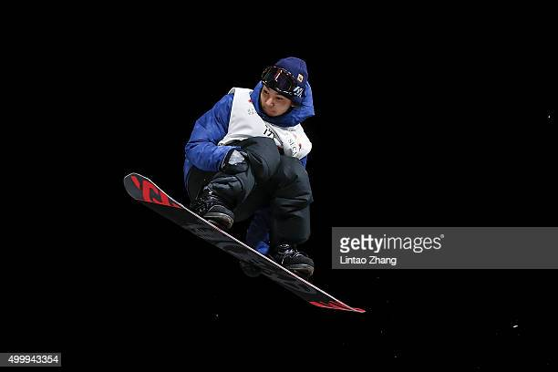 Keita Inamura of Japan competes during the Air Style Beijing 2015 Snowboard World Cup at Beijing National Stadium on December 4 2015 in Beijing China