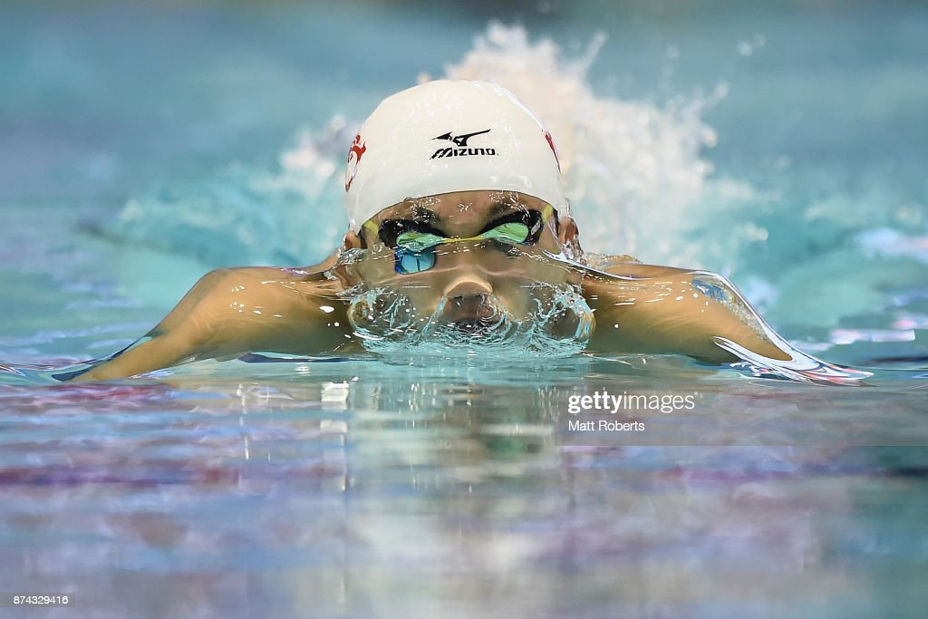 Keita Miura of Japan competes in the Men's 400m Individual Medley heats during day two of the FINA Swimming World Cup at Tokyo Tatsumi International Swimming Center on November 15, 2017 in Tokyo, Japan.