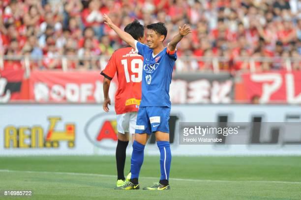 Keita Suzuki Blue Friends gestures during the Keita Suzuki testimonial match between Reds Legends and Blue Friends at Saitama Stadium on July 17 2017...
