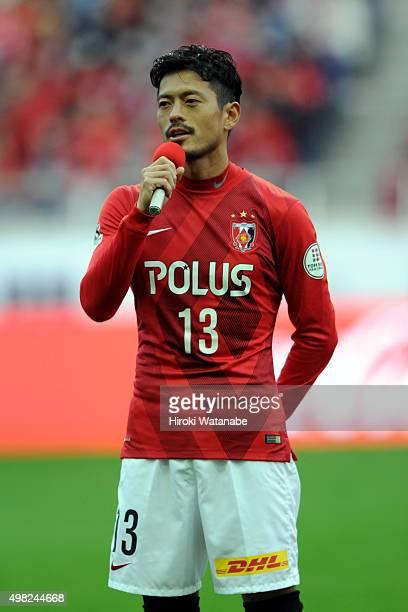 Keita Suzuki of Urawa Red Diamonds addresses to fans during his retimerement ceremony after the JLeague match between Urawa Red Diamonds and Vissel...