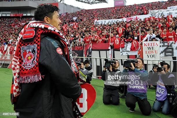 Keita Suzuki of Urawa Red Diamonds applauds the supporters during his retirement ceremony after the JLeague match between Urawa Red Diamonds and...