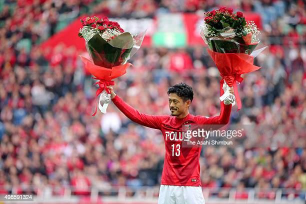 Keita Suzuki of Urawa Red Diamonds attends his retirement ceremony after the JLeague match between Urawa Red Diamonds and Vissel Kobe at Saitama...