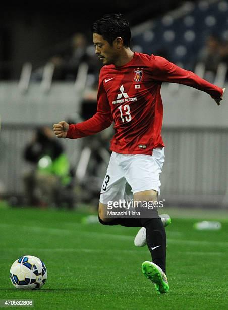 Keita Suzuki of Urawa Red Diamonds in action during the AFC Champions League Group G match between Urawa Red Diamonds and Suwon Samsung FC at Saitama...