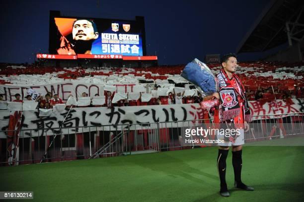 Keita Suzuki poses with supporters after the Keita Suzuki testimonial match between Reds Legends and Blue Friends at Saitama Stadium on July 17 2017...