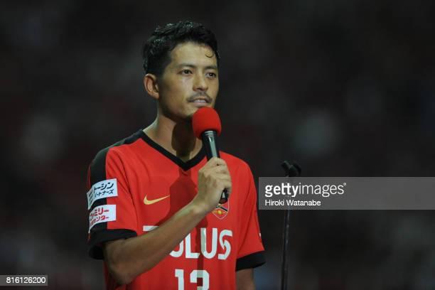 Keita Suzuki speaks to supporters after the Keita Suzuki testimonial match between Reds Legends and Blue Friends at Saitama Stadium on July 17 2017...