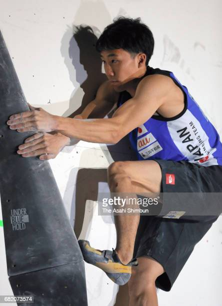 Keita Watabe of Japan competes in the Men's Bouldering Final during the IFSC Climbing Worldcup Hachioji at Esforta Arena Hachioji on May 7 2017 in...