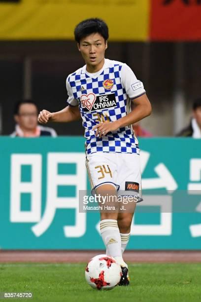 Keiya Shiihashi of Vegalta Sendai in action during the JLeague J1 match between Albirex Niigata and Vegalta Sendai at Denka Big Swan Stadium on...