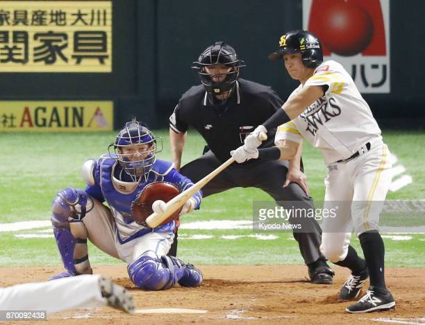 Keizo Kawashima hits a walkoff single in the 11th inning to give the SoftBank Hawks a 43 win over the DeNA BayStars in Game 6 of the Japan Series at...