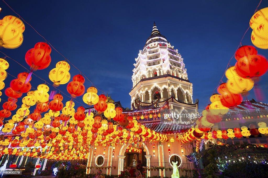 Kek Lok Si Temple : Stock Photo