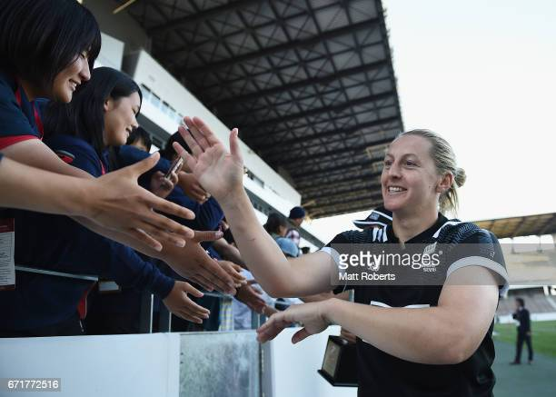 Kelly Brazier of New Zealand acknowledges fans after winning the HSBC World Rugby Women's Sevens Series 2016/17 Kitakyushu cup final between Canada...