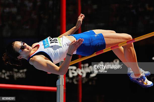 Kelly Sotherton of Great Britain competes in the Women's Heptathlon High Jump Final at the National Stadium on Day 7 of the Beijing 2008 Olympic...