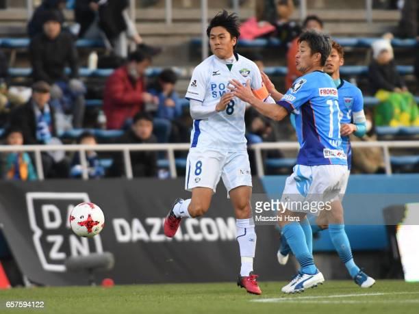 Ken Iwao of Tokushima Vortis in action during the JLeague J2 match between Yokohama FC and Tokushima Vortis at Nippatsu Mitsuzawa Stadium on March 25...
