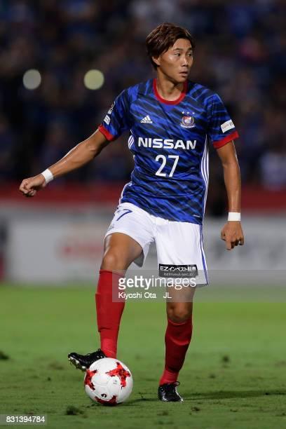 Ken Matsubara of Yokohama FMarinos in action during the JLeague J1 match between Yokohama FMarinos and Sagan Tosu at Nippatsu Mitsuzawa Stadium on...