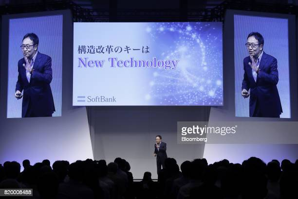 Ken Miyauchi president and chief executive officer of SoftBank Corp speaks at the SoftBank World 2017 event in Tokyo Japan on Friday July 21 2017...