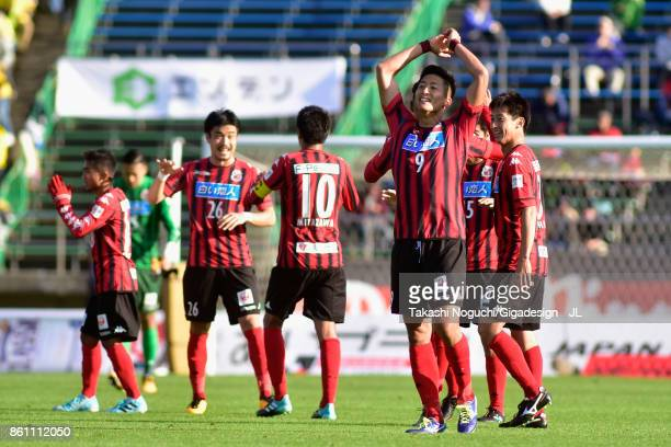 Ken Tokura of Consadole Sapporo and his team mates celebrate their 31 victory after the JLeague J1 match between Consadole Sapporo and Kashiwa Reysol...
