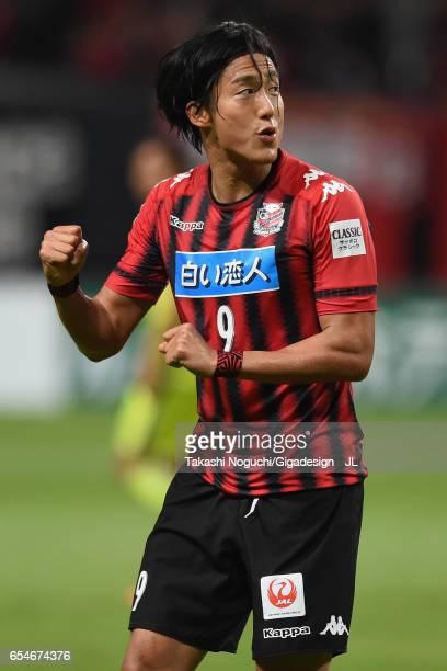 Ken Tokura of Consadole Sapporo celebrates his side's second goal scored by Sanfrecce Hiroshima defense during the JLeague J1 match between Consadole...