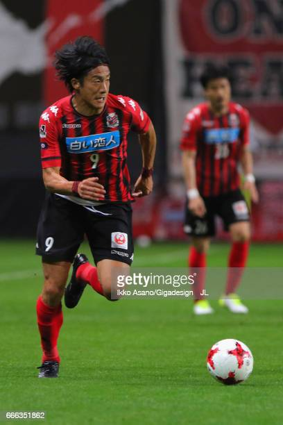 Ken Tokura of Consadole Sapporo in action during the JLeague J1 match between Consadole Sapporo and FC Tokyo at Sapporo Dome on April 8 2017 in...
