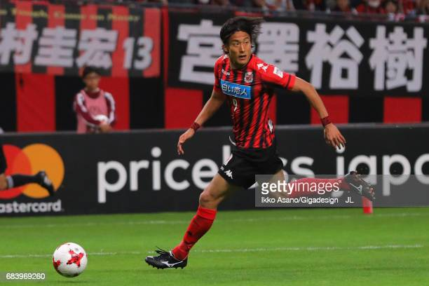 Ken Tokura of Consadole Sapporo in action during the JLeague J1 match between Consadole Sapporo and Gamba Osaka at Sapporo Dome on May 14 2017 in...