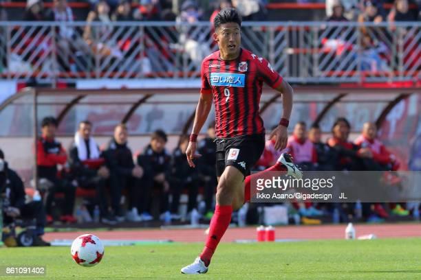Ken Tokura of Consadole Sapporo in action during the JLeague J1 match between Consadole Sapporo and Kashiwa Reysol at Sapporo Atsubetsu Stadium on...