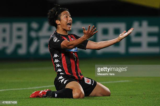 Ken Tokura of Consadole Sapporo looks on during the JLeague second division match between JEF United Chiba and Consadole Sapporo at Fukuda Denshi...