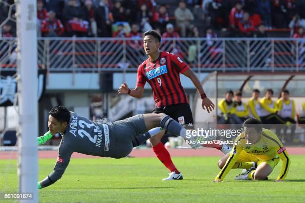 Ken Tokura of Consadole Sapporo shoot at goal during the JLeague J1 match between Consadole Sapporo and Kashiwa Reysol at Sapporo Atsubetsu Stadium...