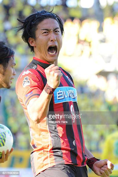 Ken Tokura of Conssadole Sapporo celebrates the first goal during the JLeague second division match between JEF United Chiba and Consadole Sapporo at...