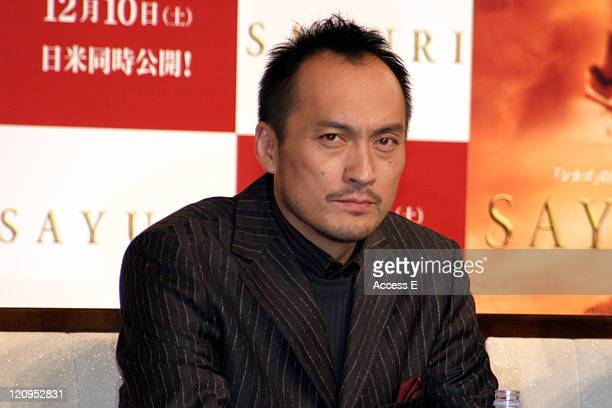 Ken Watanabe during 'Memoirs of a Geisha' Tokyo Press Conference at Imperial Hotel in Tokyo Japan