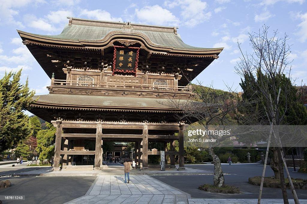 Kencho-ji is a Rinzai Zen temple in Kamakura which ranks first among... Pictu...