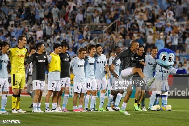 Kengo Kawamata and Jubilo Iwata players celebrate their 20 victory after the JLeague J1 match between Jubilo Iwata and FC Tokyo at Yamaha Stadium on...