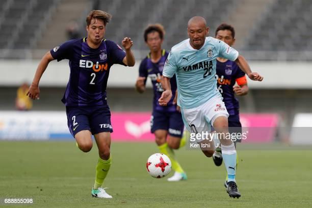 Kengo Kawamata of Jubilo Iwata and Yuki Nogami of Sanfrecce Hiroshima compete for the ball during the JLeague J1 match between Sanfrecce Hiroshima...