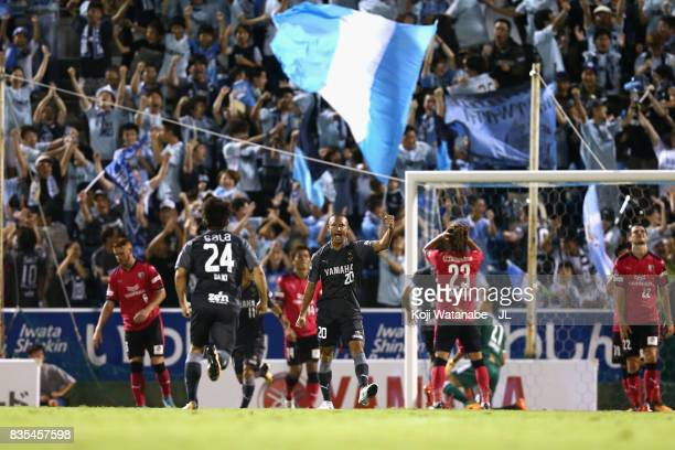 Kengo Kawamata of Jubilo Iwata celebrates scoring his side's first goal during the JLeague J1 match between Jubilo Iwata and Cerezo Osaka at Yamaha...