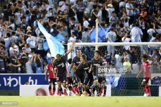 Kengo Kawamata of Jubilo Iwata celebrates scoring his side's first goal with his team mates during the JLeague J1 match between Jubilo Iwata and...