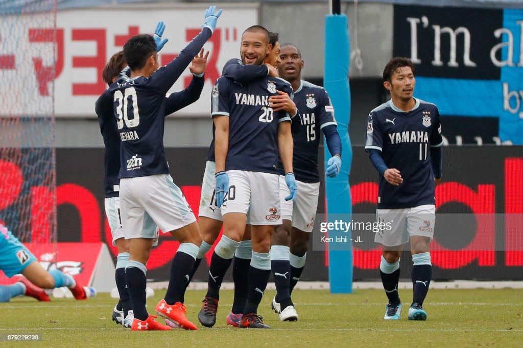 Sagan Tosu v Jubilo Iwata - J.League J1