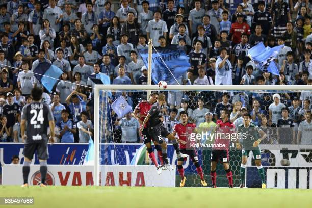 Kengo Kawamata of Jubilo Iwata heads the ball to score his side's first goal during the JLeague J1 match between Jubilo Iwata and Cerezo Osaka at...