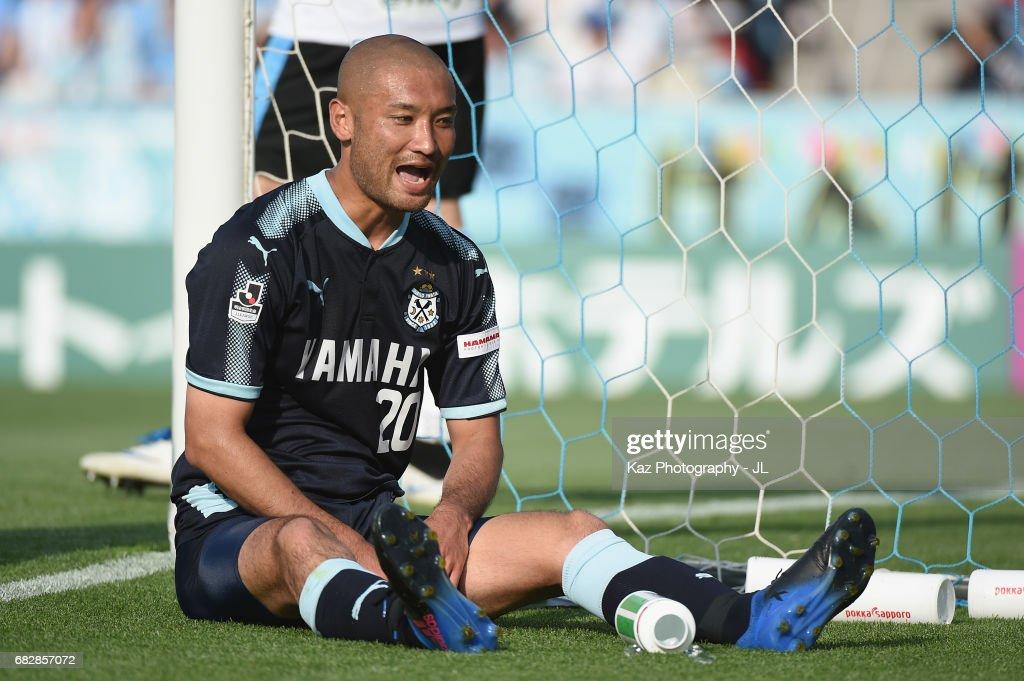 Jubilo Iwata v Kawasaki Frontale - J.League J1