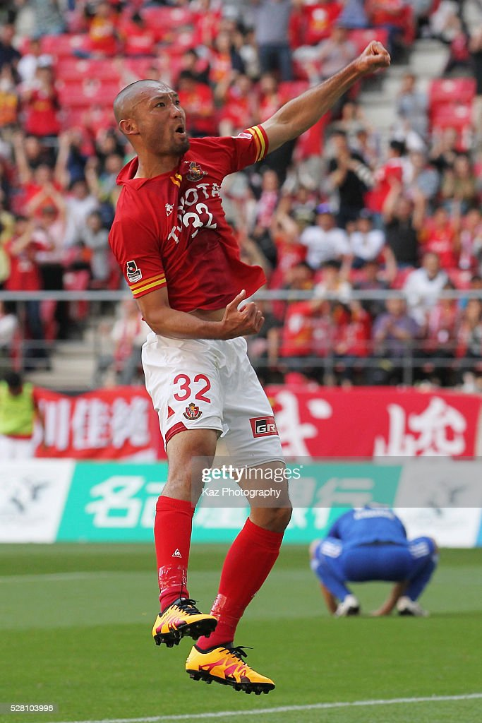 Kengo Kawamata of Nagoya Grampus celebrates scoring his team's third goal during the J.League match between Nagoya Grampus and Yokohama F.Marinos at the Toyota Stadium on May 4, 2016 in Toyota, Aichi, Japan.