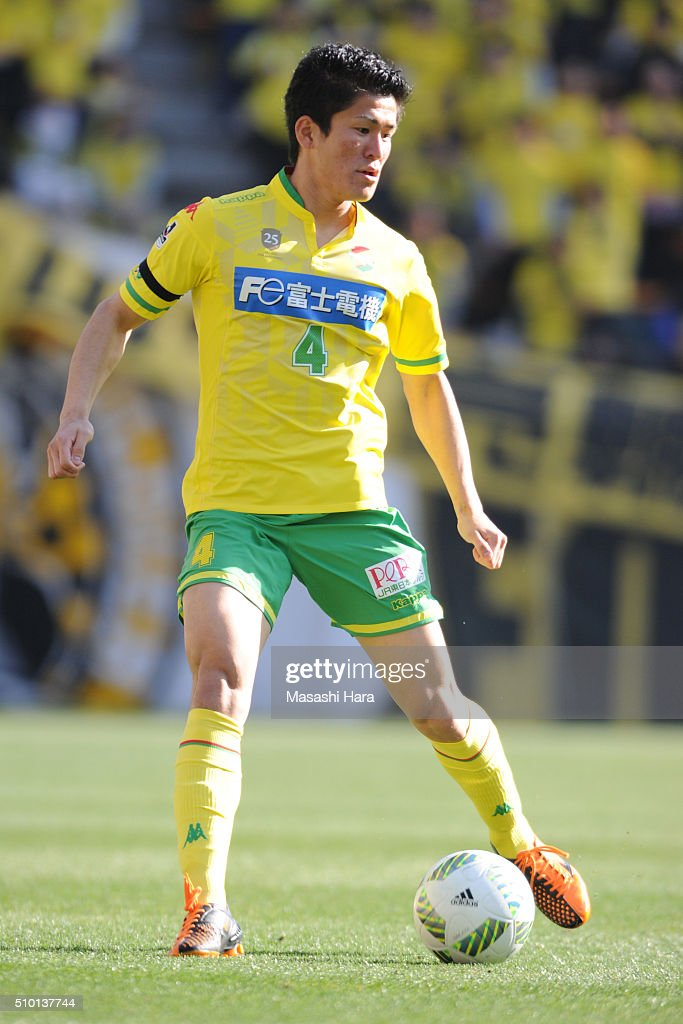 Kengo Kitazume of JEF United Chiba in action during the preseason friendly match between JEF United Chiba and Kashiwa Reysol at the Fukuda Denshi Arena on February 14, 2016 in Chiba, Japan.