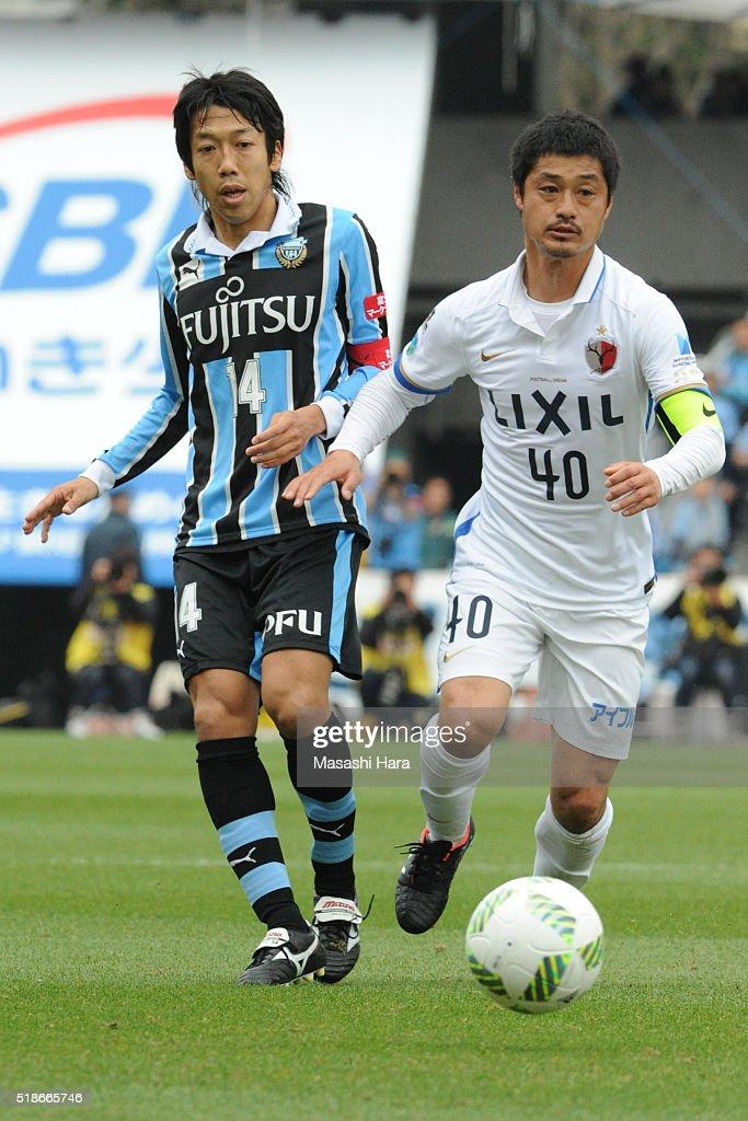 Kawasaki Frontale v Kashima Antlers - J.League