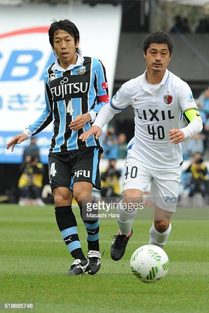 Kengo Nakamura of Kawasaki Frontale and Mitsuo Ogasawara of Kashima Antlers compete for the ball during the JLeague match between Kawasaki Frontale...