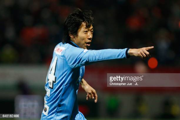 Kengo Nakamura of Kawasaki Frontale celebrates scoring his team's second goal during the JLeague J1 match between Omiya Ardija and Kawasaki Frontale...