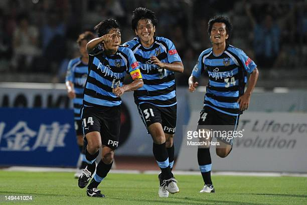 Kengo Nakamura of Kawasaki Frontale celebrates the first goal with Koki Kazama Koya Kazama during the JLeague match between Kawasaki Frontale and...