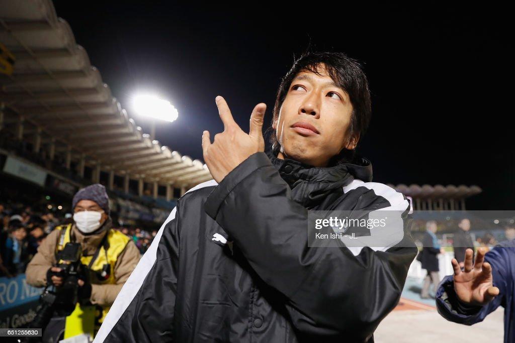 Kengo Nakamura of Kawasaki Frontale celebrates winning after the J.League J1 match between Kawasaki Frontale and Kashiwa Reysol at Todoroki Stadium on March 10, 2017 in Kawasaki, Kanagawa, Japan.