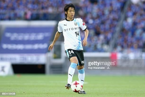 Kengo Nakamura of Kawasaki Frontale during the JLeague J1 match between Yokohama FMarinos and Kawasaki Frontale at Nissan Stadium on June 4 2017 in...