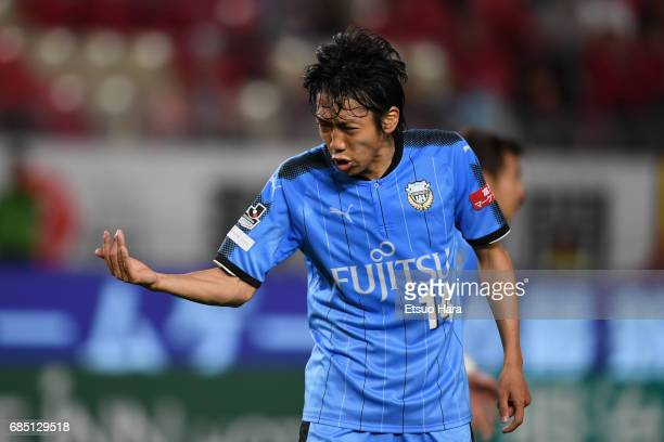 Kengo Nakamura of Kawasaki Frontale gives instruction to his team mates during the JLeague J1 match between Kashima Antlers and Kawasaki Frontale at...