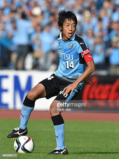Kengo Nakamura of Kawasaki Frontale in action during the J League match between Kawasaki Frontale and Yokohama FMarinos at Todoroki Stadium on...