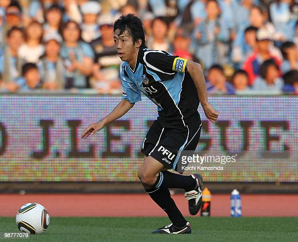 Kengo Nakamura of Kawasaki Frontale in action during the J League match between Kawasaki Frontale and Shonan Bellmare at Todoroki Stadium on May 1...